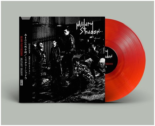 "MILITARY SHADOW ""Blood for freedom"" (diehard red vinyl)"
