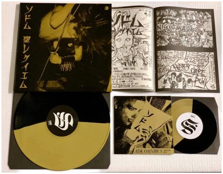 "SODOM ソドム ""St.Requiem"" Gatefold LP+7"" (ltd. half/half) PREORD"