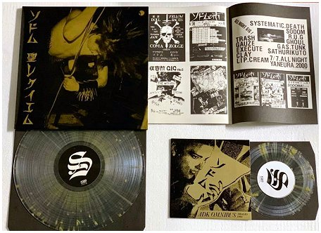 "SODOM ソドム ""St.Requiem"" Gatefold LP+7"" (ltd. splatter)"